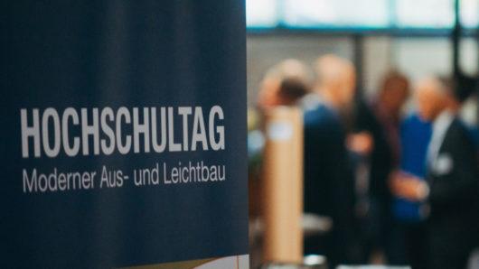 Foto 1_Hochschultag_Hochschulinitiative_Moderner Aus-und Leichtbau_2017